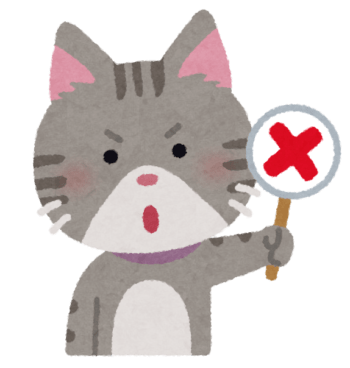 バツ印の札を持っている猫