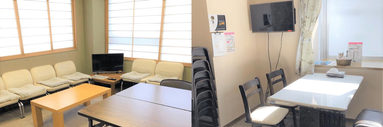 二種類の異なる待合室